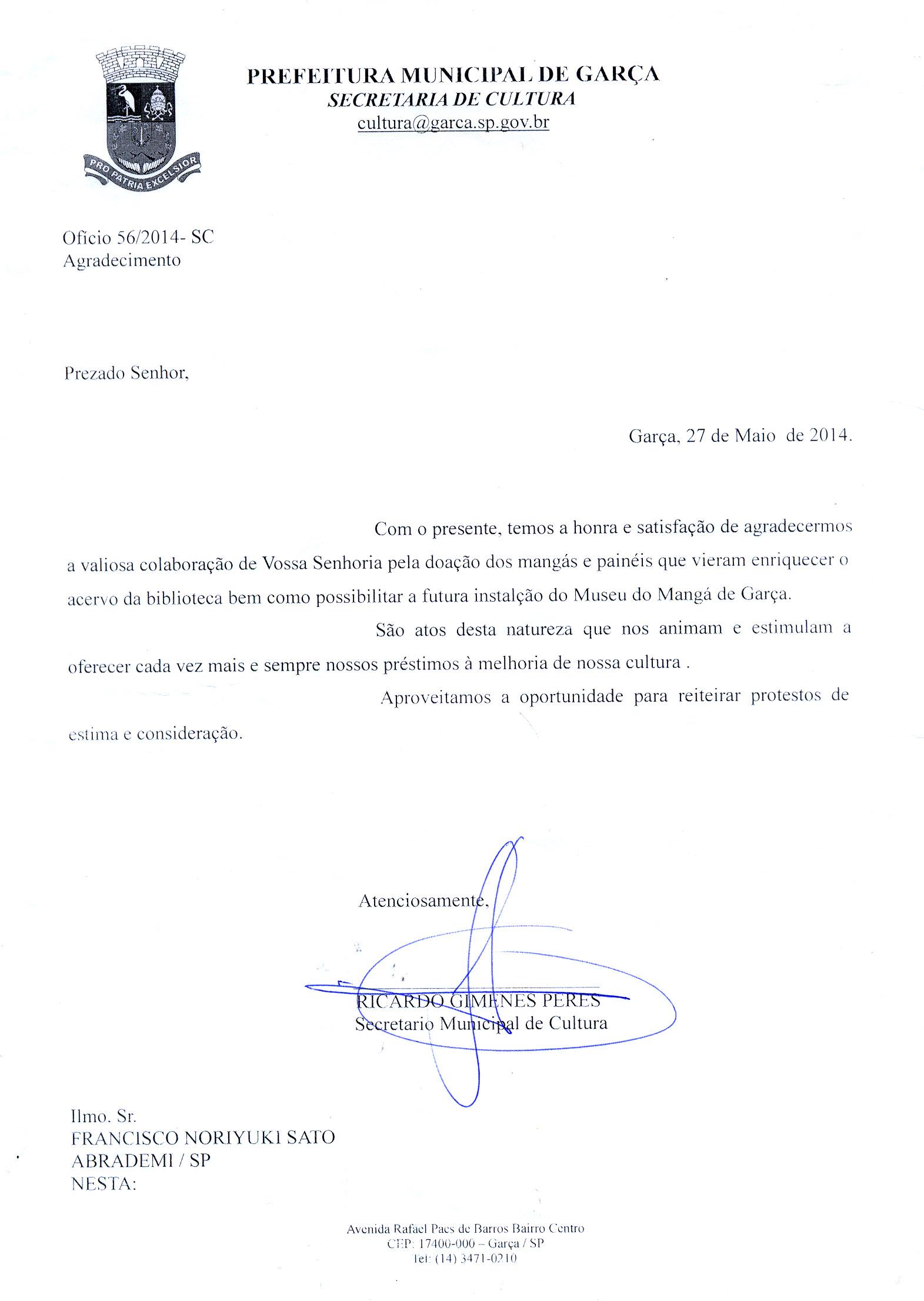 museu do manga Brasil carta