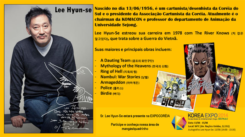 Expo Coreia LEE HYUN SE